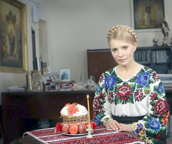 Тимошенко поздравила украинцев с Воскресением Христовым