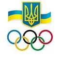 Герои спортивного года в Украине