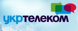 Первая конференция партнеров ОАО «Укртелеком» по продаже услуг