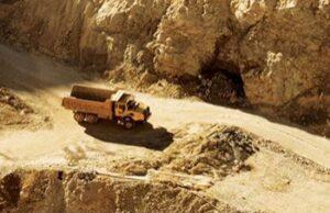 Саудовская Аравия заинтересована в горнодобывающем секторе