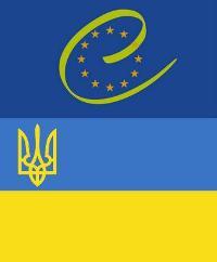 МИД Украины прокомментировал резолюцию ПАСЕ о демократии в Украине