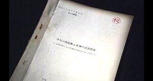 Восточная Литература  библиотека текстов Средневековья