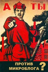 """ВКонтакте бунт пользователей - """"Верните стену"""""""