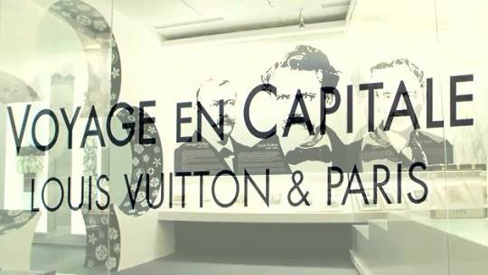 Луи Виттон проводит выставку в парижском музее Карнавале