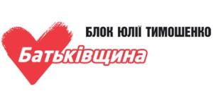 БЮТ готовит отставку правительству Азарова