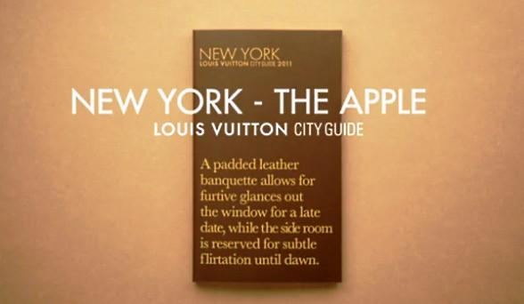 Луи Вуиттон представил путеводитель по Нью-Йорку 2011
