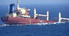 Cудьба пропавших членов экипажа судна «Василий» неизвестна