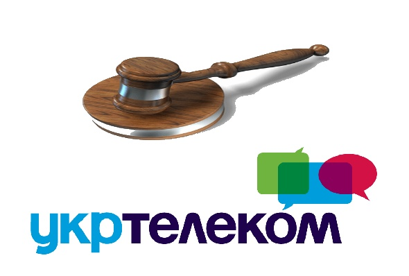 ФГИУ объявил дату и условия конкурса по продаже Укртелекома