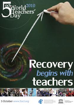Всемирный день учителя 5 октября