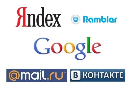 Яндекс google mail ru rambler и вконтакте