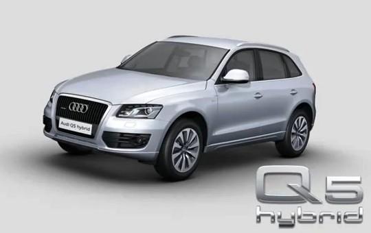 Audi анонсировала подробности о 2011 Q5 Hybrid Quattro