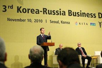 Газпром с 2017 года начнет поставки газа в Южную Корею