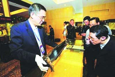 В Китае продан древний Guqin за $ 8 730 000