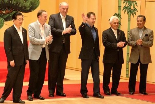 Итоги саммита АТЭС в Японии