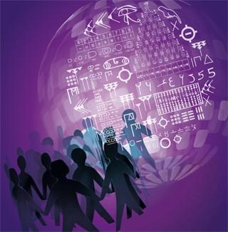 Всемирный день науки за мир и развитие