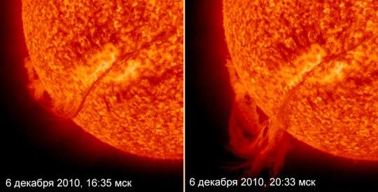 Солнечный выброс не повлияет на Землю