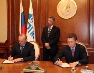 Газпром и Нафтогаз создали СП по добыче газа на Украине