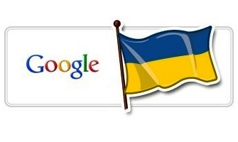 Гугул украина
