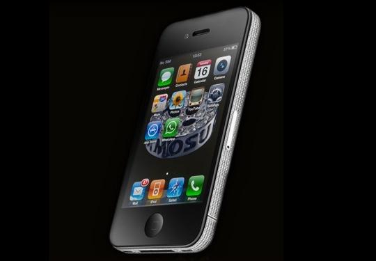 Amosu представил IPhone 4G Diamond Spider