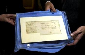 Во Франции найдена неизвестная рукопись Леонардо да Винчи