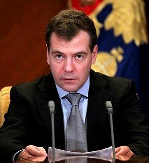 Медведев подписал бюджет Пенсионного фонда России