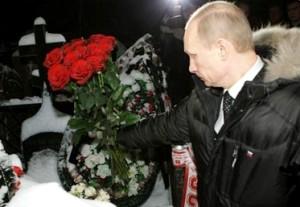 Путин встретился с болельщиками и почтил память Егора Свиридова