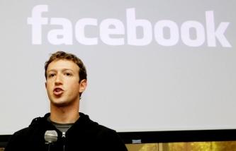 Марк Цукерберг пожертвует половину состояния на благотворительность