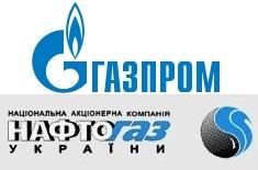 Газпром и Нафтогаз Украины создадут два СП по добыче газа на Украине
