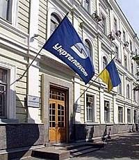 За Укртелеком предложили 10 грн сверх начальной цены в 10,5 млрд грн