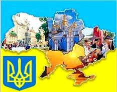 21 - 22 января Украина отметит День Соборности и Единения