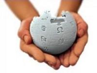 Фонд Викимедиа собрал для Википедии $ 16 млн