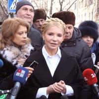 Тимошенко предъявлено окончательное обвинение на 380 млн евро