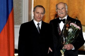 Дмитрий Медведев поздравил Владимира Зельдина с 96-летием