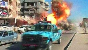 В иракском городе Киркук теракты убили 7 человек