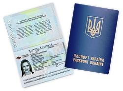 В марте украинцы начнут получать биометрические паспорта