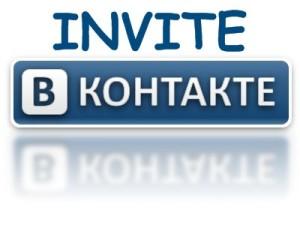 Павел Дуров рассказал о новой системе приглашений