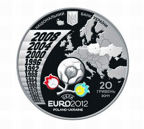 К ЕВРО-2012 Нацбанк Украины выпустил памятные монеты