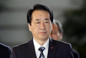 """Правительство Японии объявило о создании штаба по противодействию аварии на АЭС """"Фукусима-1"""""""