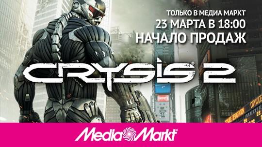 В России Crysis 2 начнут продавать с 23 марта