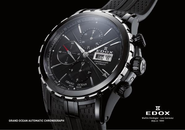 Часы Grand Ocean Automatic Chronograph от Edox