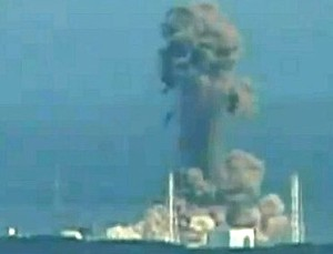 Япония на грани - на АЭС в Фукусиме прогремел новый взрыв