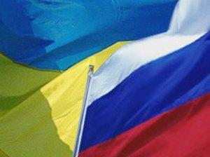 Нафтогаз заплатил Газпрому 1,6 млрд долларов за февральский газ