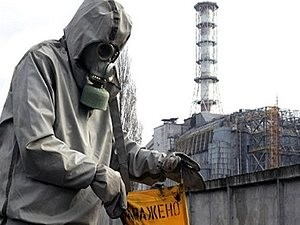 25 годовщина аварии на Чернобыльской АЭС