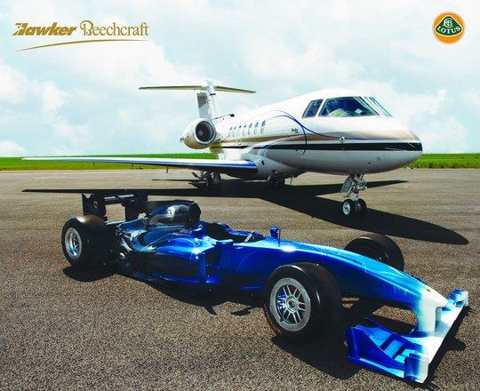 Самолет Hawker Beechcraft в комплекте со спорткаром Lotus
