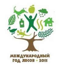 Международный день биологического разнообразия 22 мая