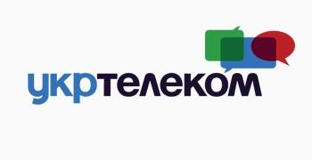 Укртелеком стал национальным спонсором УЕФА ЕВРО 2012 в Украине