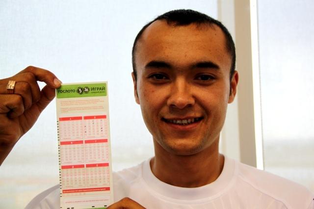 Манучехр Хусенов из Таджикистана выиграл миллионы в ГОСЛОТО