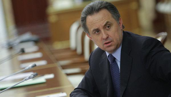 Виталий Мутко отчитался перед Президентом России
