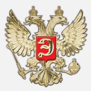Финансовая Элита России 2011
