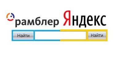 Яндекс поисковая система эротика